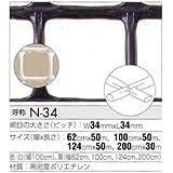 トリカルネット プラスチックネット CLV-N-34-2000 黒 大きさ:幅2000mm×長さ11m 切り売り
