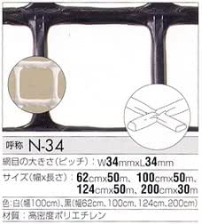トリカルネット プラスチックネット CLV-N-34-2000 黒 大きさ:幅2000mm×長さ13m 切り売り