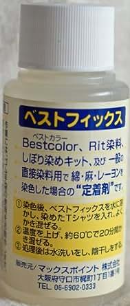 PHOENIX BRANDS Rit ベストフィックス 定着剤