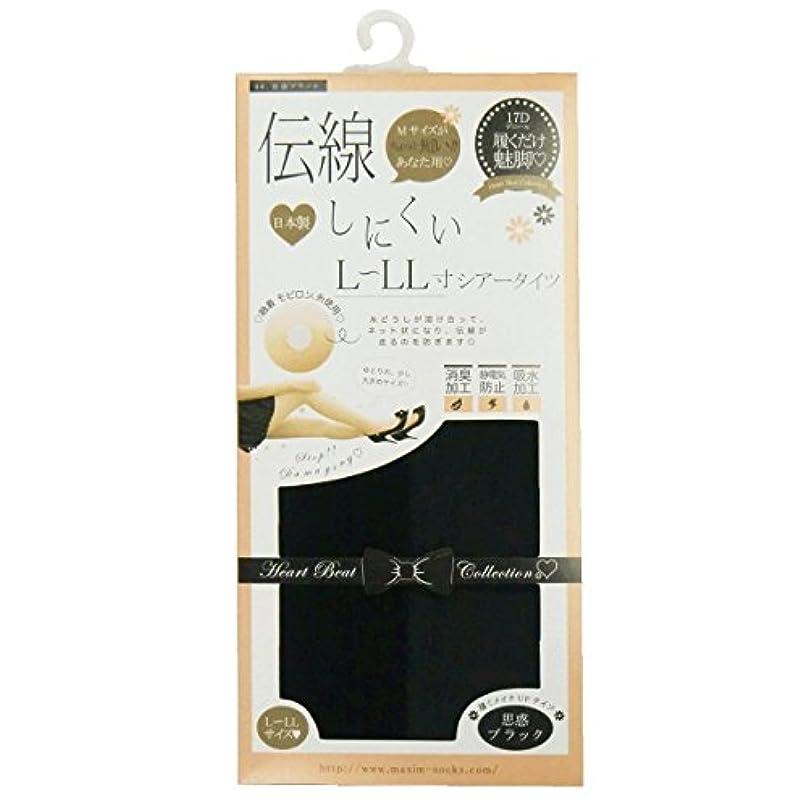 刈り取るファッション農学ハートビートコレクション 伝線しにくいシアータイツ L~LL  思惑ブラック(T544X-06)