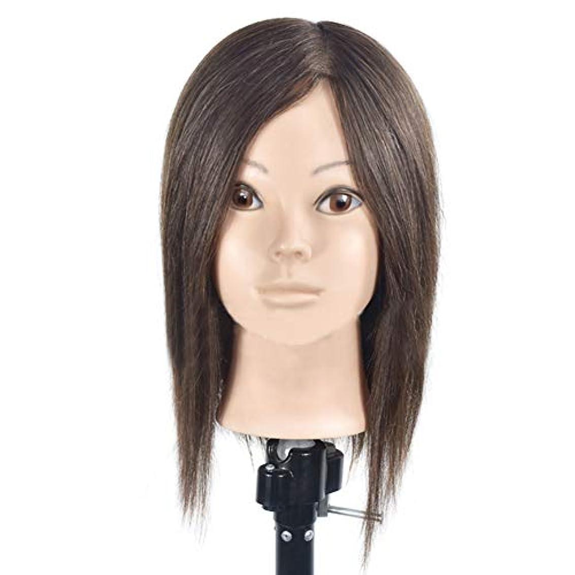 ミキサー持っている受信本物の人間の髪のかつらの頭の金型の理髪の髪型のスタイリングマネキンの頭の理髪店の練習の練習ダミーヘッド