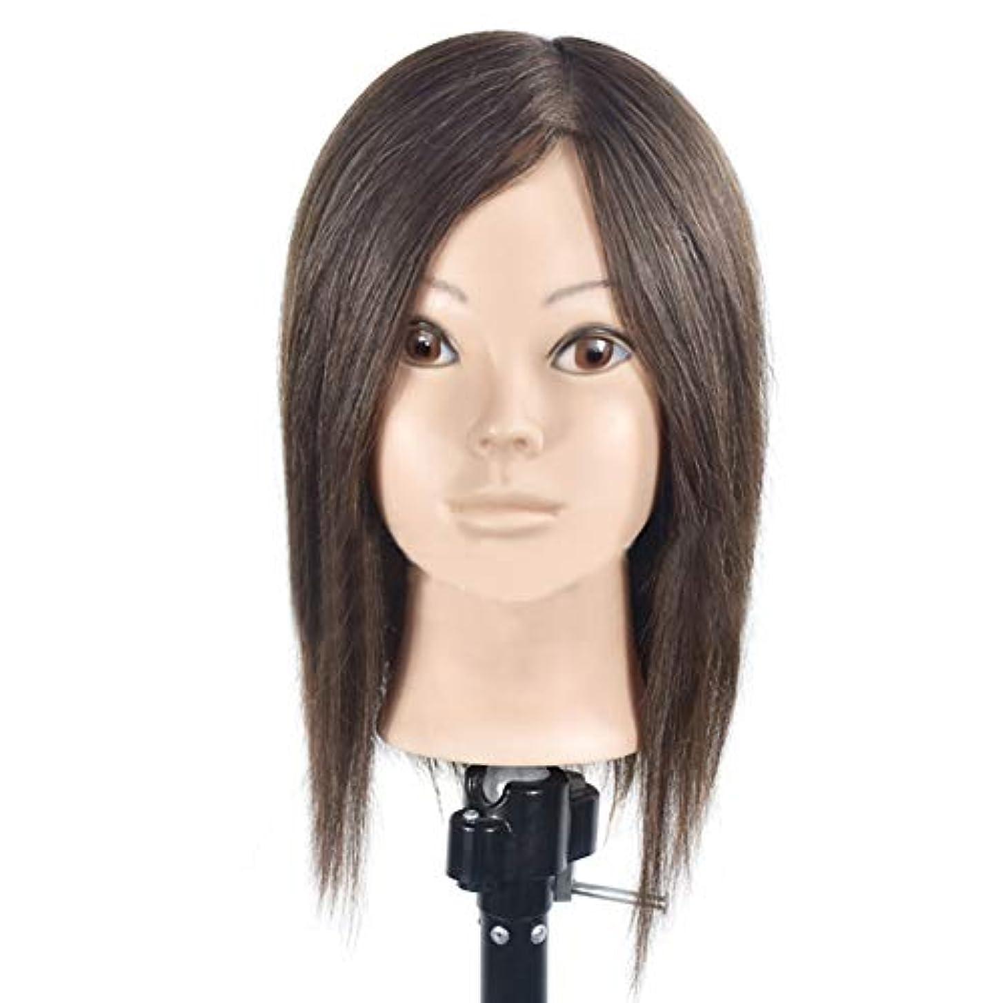 方言国民住人本物の人間の髪のかつらの頭の金型の理髪の髪型のスタイリングマネキンの頭の理髪店の練習の練習ダミーヘッド