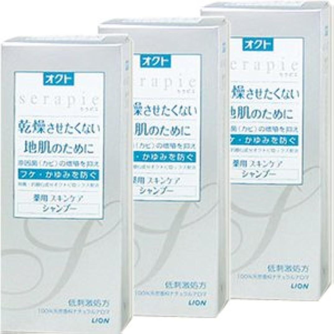式クライアント区別【3本】 オクト セラピエ 薬用スキンケアシャンプー 230mlx3本 (4903301109990)
