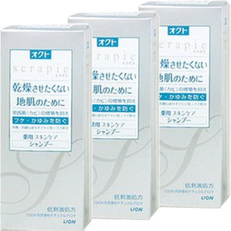 申し立て改善オリエント【3本】 オクト セラピエ 薬用スキンケアシャンプー 230mlx3本 (4903301109990)