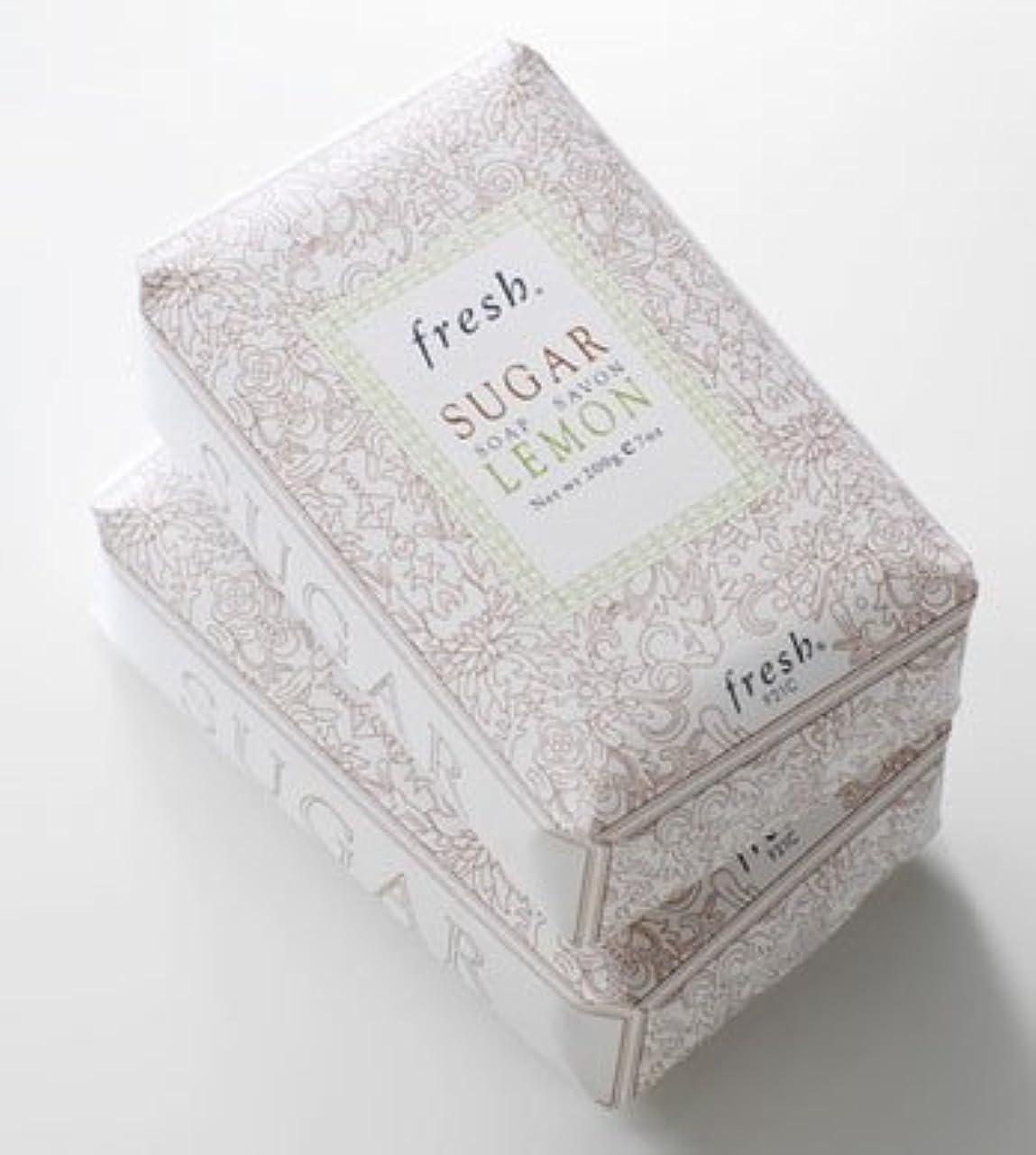 彫刻不足トレースFresh SUGAR LEMON SOAP(フレッシュ シュガーレモン ソープ) 7.0 oz (210g) by Fresh for Women