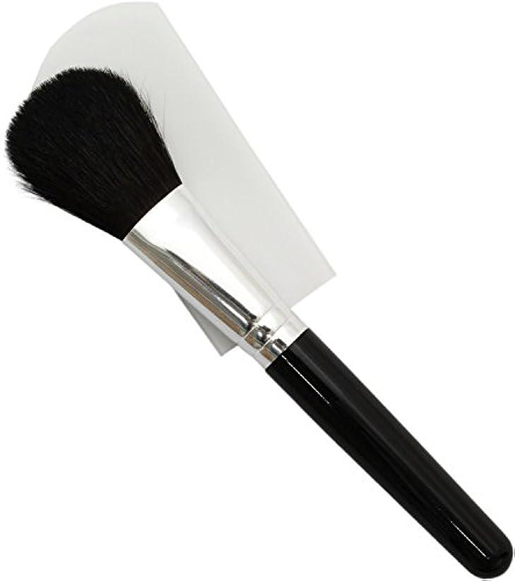 男やもめアリーナ床を掃除する熊野筆 メイクブラシ KUシリーズ チークブラシ 馬毛