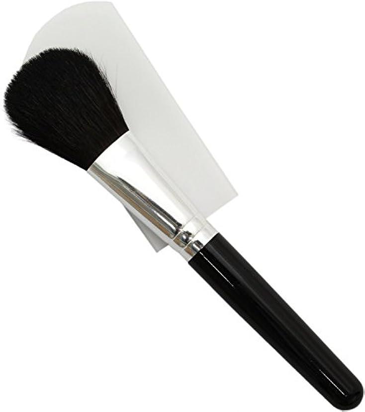 放射能逆さまに宙返り熊野筆 メイクブラシ KUシリーズ チークブラシ 馬毛