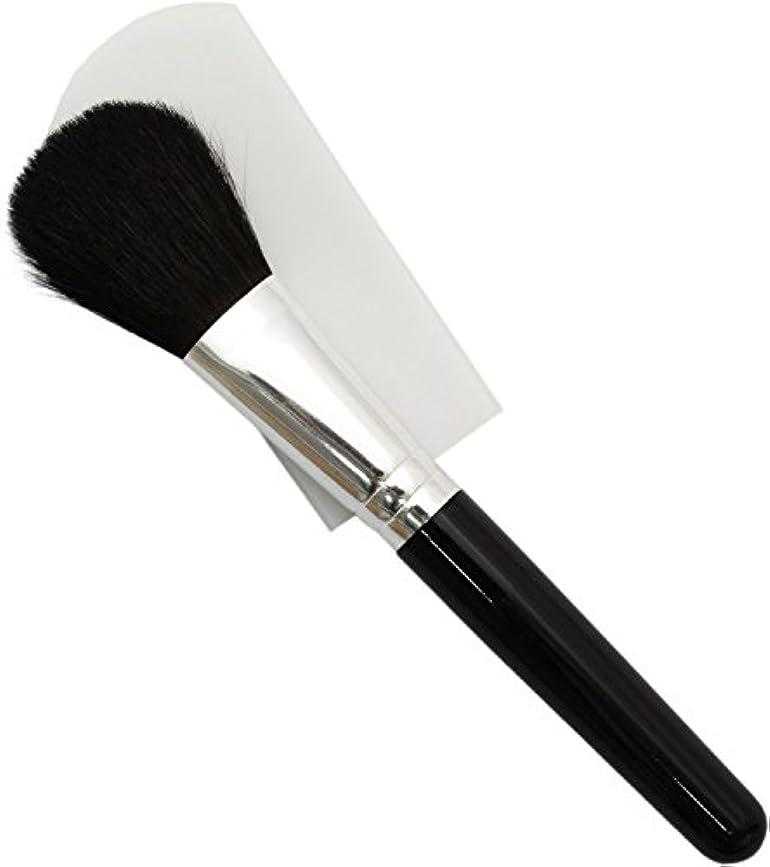 発行するガレージ土曜日熊野筆 メイクブラシ KUシリーズ チークブラシ 馬毛