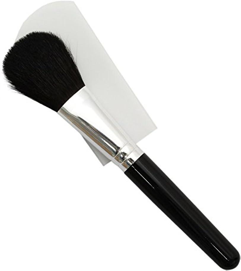 鷹実り多い権威熊野筆 メイクブラシ KUシリーズ チークブラシ 馬毛