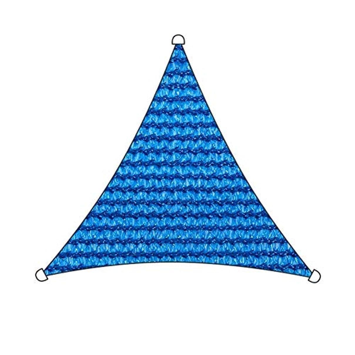 レーザ好ましい学習者日よけの帆90%日よけ、メッシュ 三角形UVブロックシェード、デッキ、プール、カーポート、庭、パティオ、ヤード ZHAOFENGMING (色 : 青, サイズさいず : 3.6×3.6×3.6m)