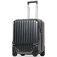 【JP-Design】スーツケース 機内持込 軽量 フロントオープン ダブルキャスター 8輪 【W-Receipt】 ハードキャリー ダブルファスナータイプ キャリーケース キャリーバッグ 前ポケット