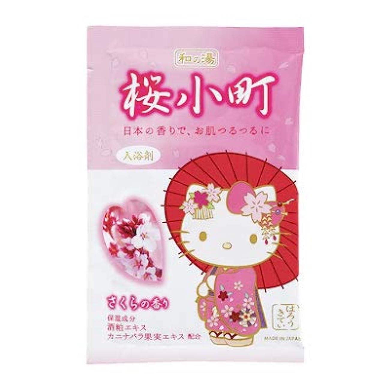 【まとめ買い6個セット】 ハローキティ 桜小町