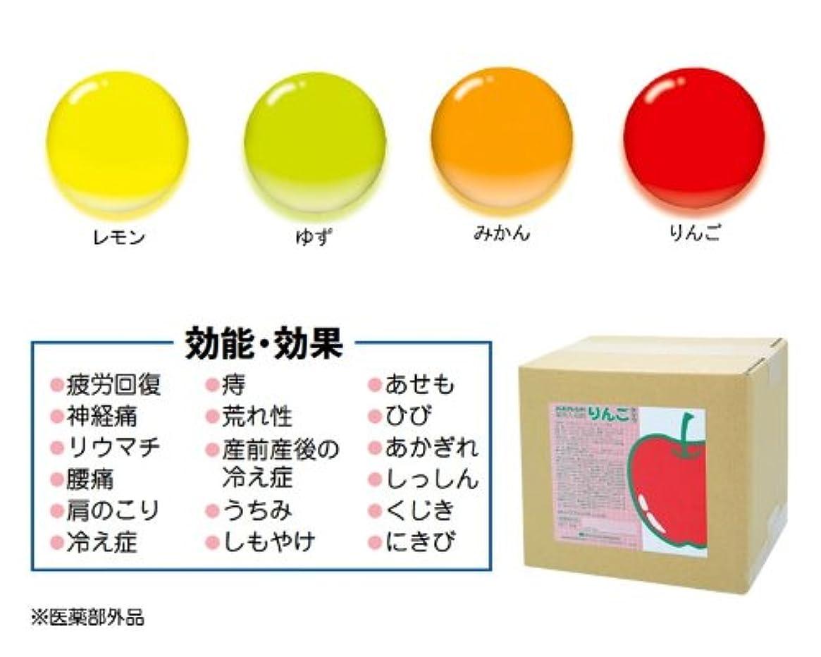 略奪狂乱保証する薬用入浴剤バスフレンド(りんご?レモン?ゆず?みかん)5kg りんご
