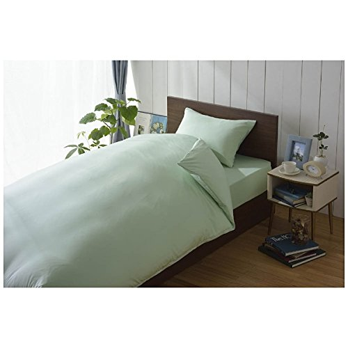 スーピマまくらカバー 標準サイズ(綿100%/45×90cm/グリーン)