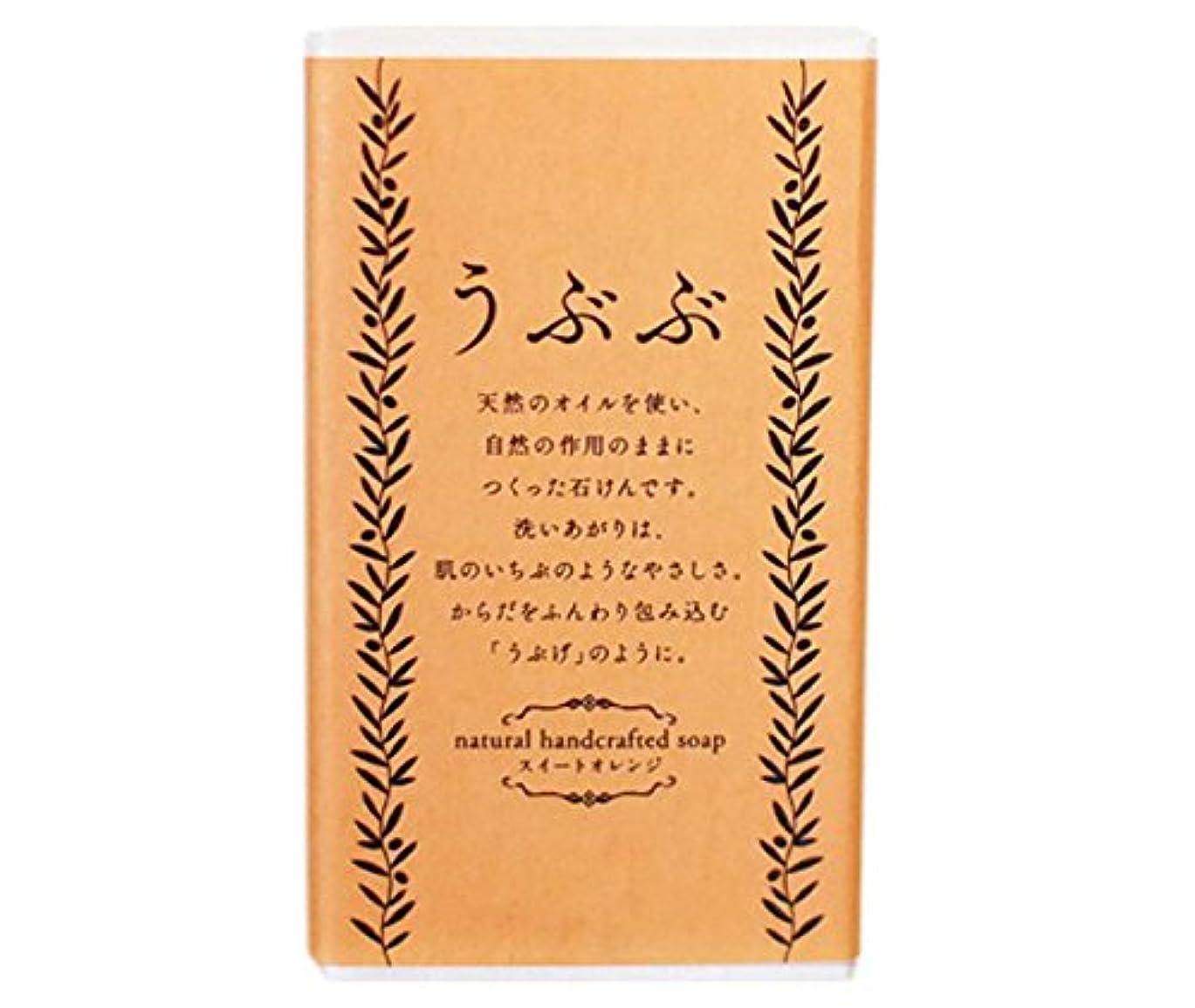 推測橋脚テンションうぶぶ 石けん natural handcrafted soap スイートオレンジ