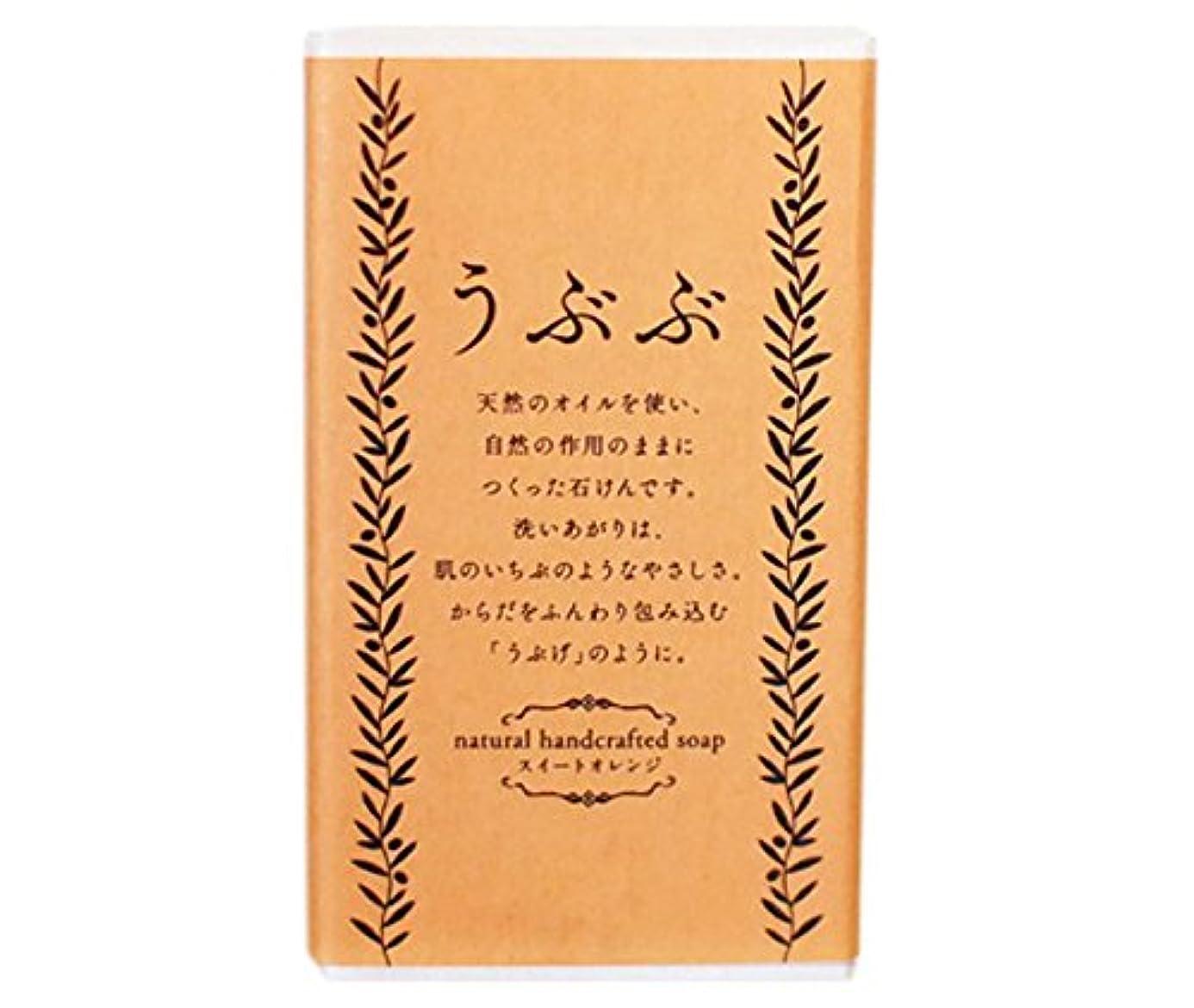 六分儀国籍友だちうぶぶ 石けん natural handcrafted soap スイートオレンジ