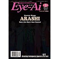 Eye-Ai [Japan] March 2013 (単号)