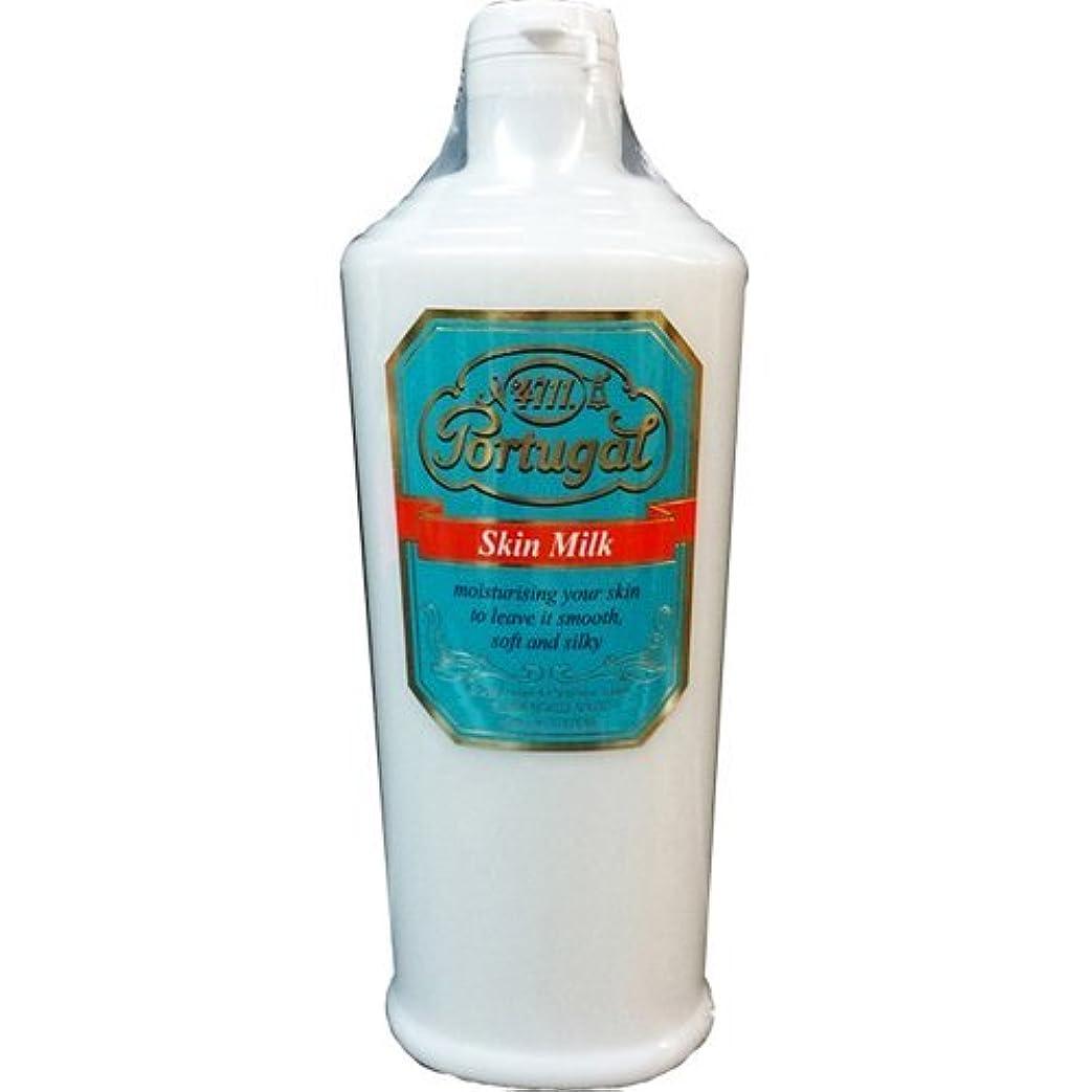 トレース市民先駆者4711 ポーチュガル スキンミルク 500ml