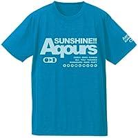 ラブライブ!サンシャイン!! Aqours ドライTシャツ ターコイズブルー Lサイズ