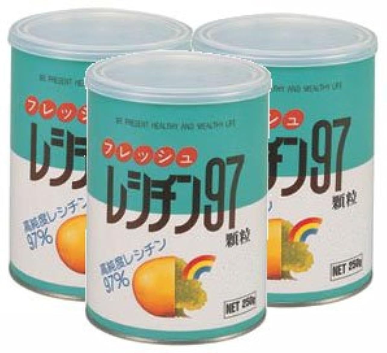 フレッシュレシチン97【3本セット】オリヒロ