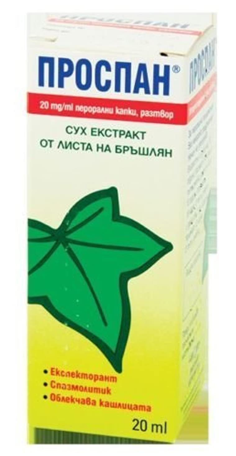 リングレット昇進チューリップProspan Drops 20 ml.症状で慢性炎症性Bronchial Diseases