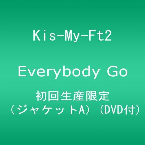 Everybody Go(初回生産限定)(ジャケットA)(DVD付)