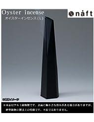 シンプルだけどインパクトのあるフォルムのお香立て naft Oyster incense オイスターインセンス 香炉 Lサイズ ブラック