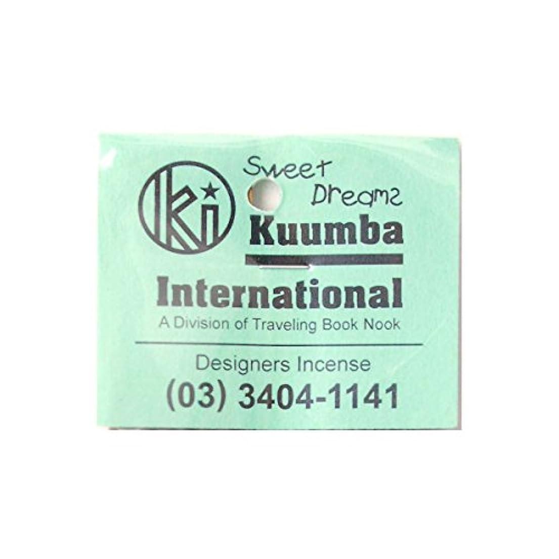 クラッチ多年生成熟KUUMBA INTERNATIONAL クンバ インターナショナル incense RegularStick お香