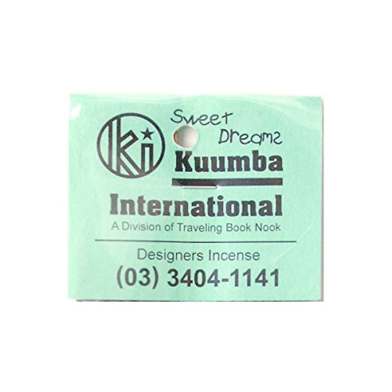 租界丁寧ヒステリックKUUMBA INTERNATIONAL クンバ インターナショナル incense RegularStick お香