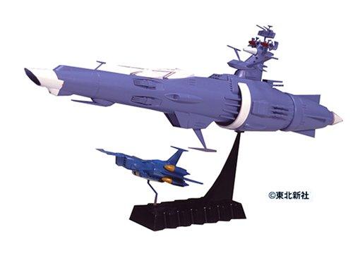 1/700 地球防衛軍巡洋艦