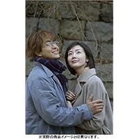 冬のソナタ DVD-BOX vol.2