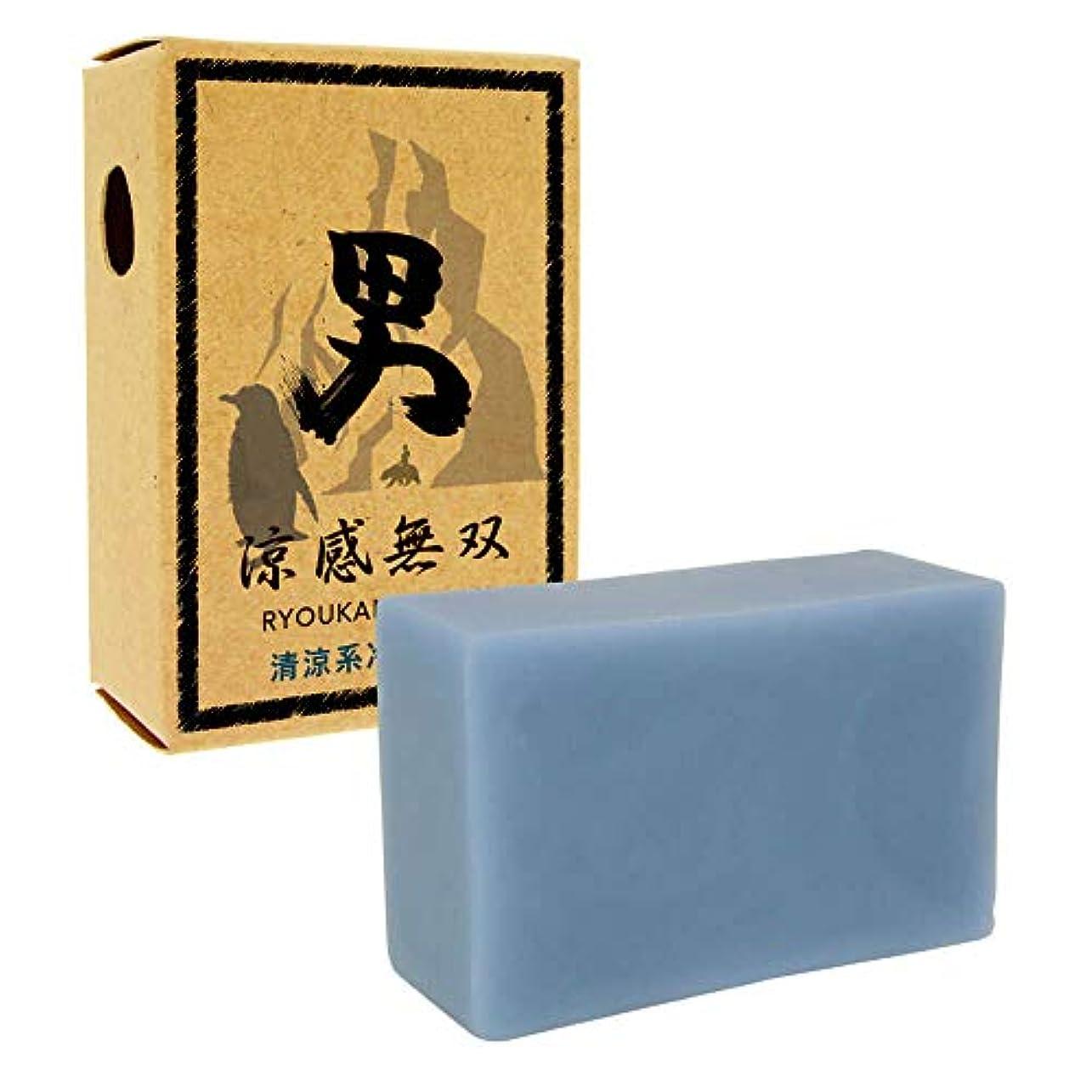 バッテリー排泄物洗剤男十撫せっけん「涼感無双」メントール 洗顔 クール (単品)