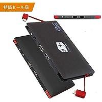 A Plus Smile モバイルバッテリー 13000mAh ケーブル内蔵型 コネクタ付 2USBポート ブラック (APS-006)