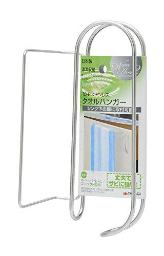 [해외]타카 기 WATER AREA 2 18-8 스테인리스 수건 후킨 행거/Takayama WATER AREA 2 18-8 stainless steel towel · Fukin hanger