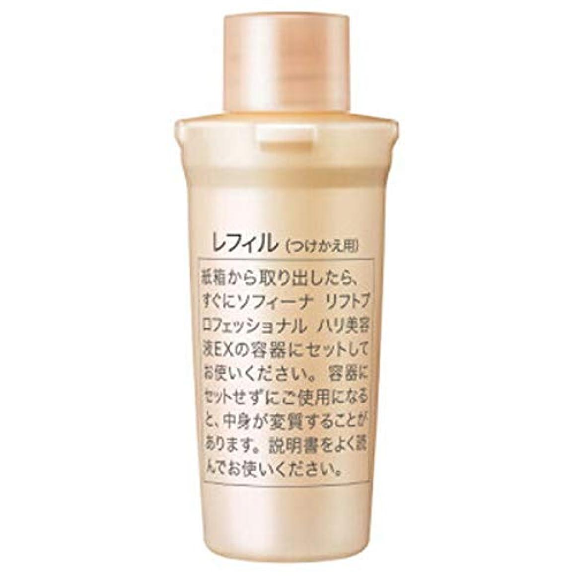 伝統拡大する作ります【花王ソフィーナ】ソフィーナ リフトプロフェッショナル ハリ美容液 EX (リフィル) 40g