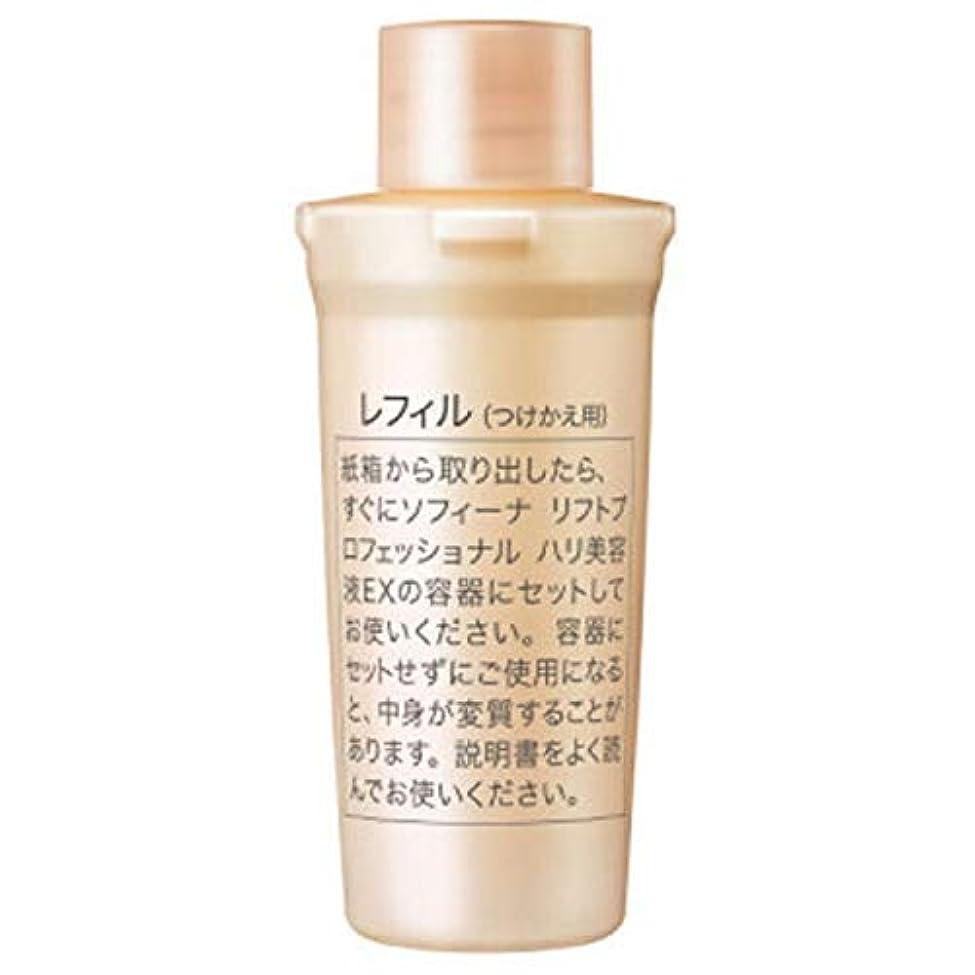 【花王ソフィーナ】ソフィーナ リフトプロフェッショナル ハリ美容液 EX (リフィル) 40g