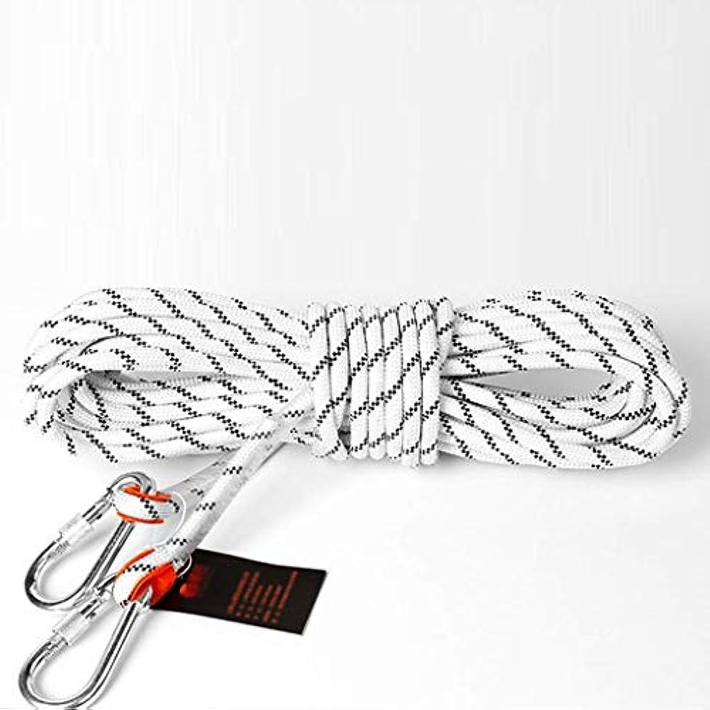 渦エリート祖先クライミングロープ、10mm厚屋外エスケープ登山用レスキュースタティックダウンヒル耐摩耗多目的安全ロープ(サイズ:30M)