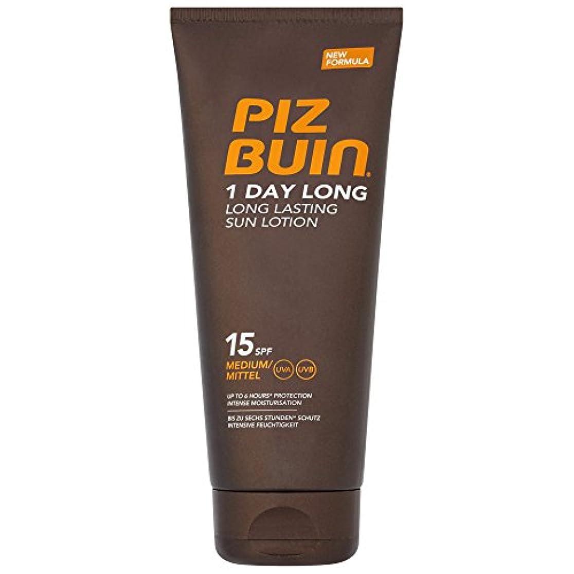 媒染剤独占恐ろしいピッツブーインの1日長い15の日焼けローション200 x2 - Piz Buin 1 Day Long SPF15 Sun Lotion 200ml (Pack of 2) [並行輸入品]