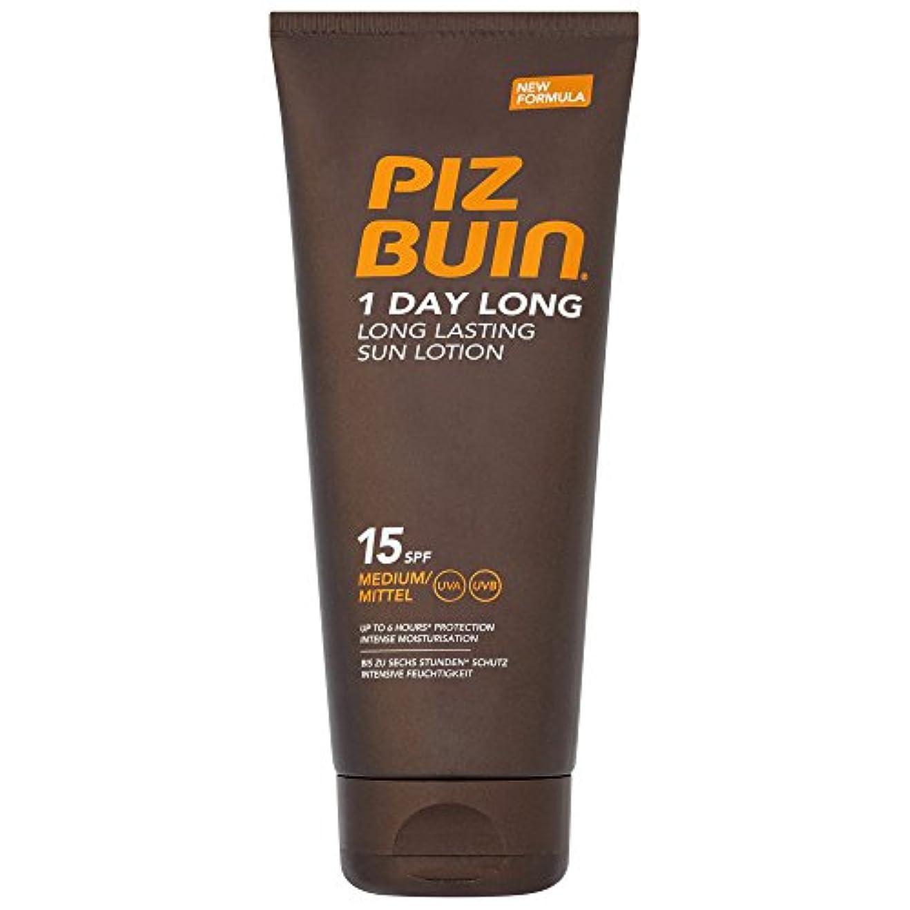 雇用長々と噴火ピッツブーインの1日長い15の日焼けローション200 x2 - Piz Buin 1 Day Long SPF15 Sun Lotion 200ml (Pack of 2) [並行輸入品]