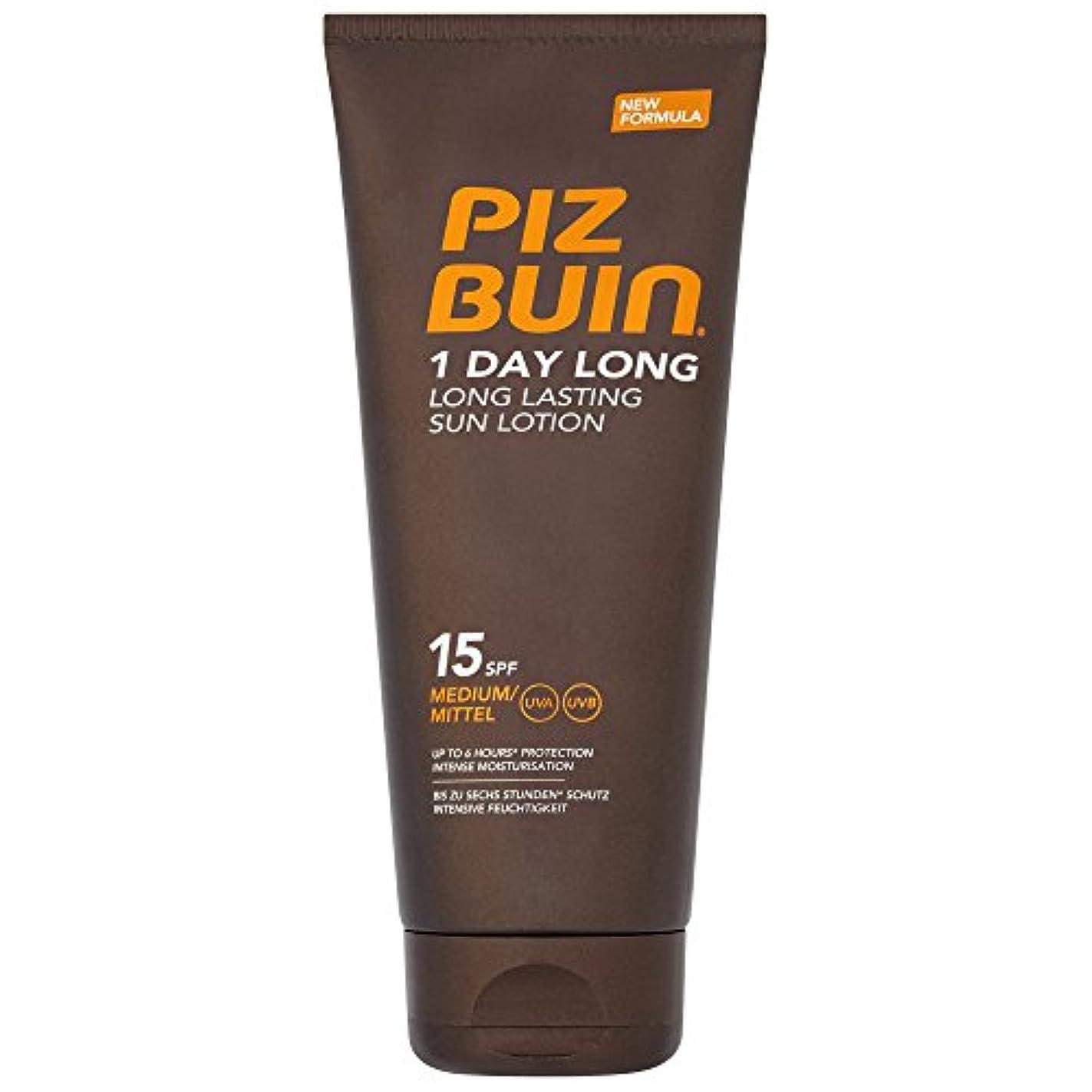 ヤング蓋矩形ピッツブーインの1日長い15の日焼けローション200 x4 - Piz Buin 1 Day Long SPF15 Sun Lotion 200ml (Pack of 4) [並行輸入品]