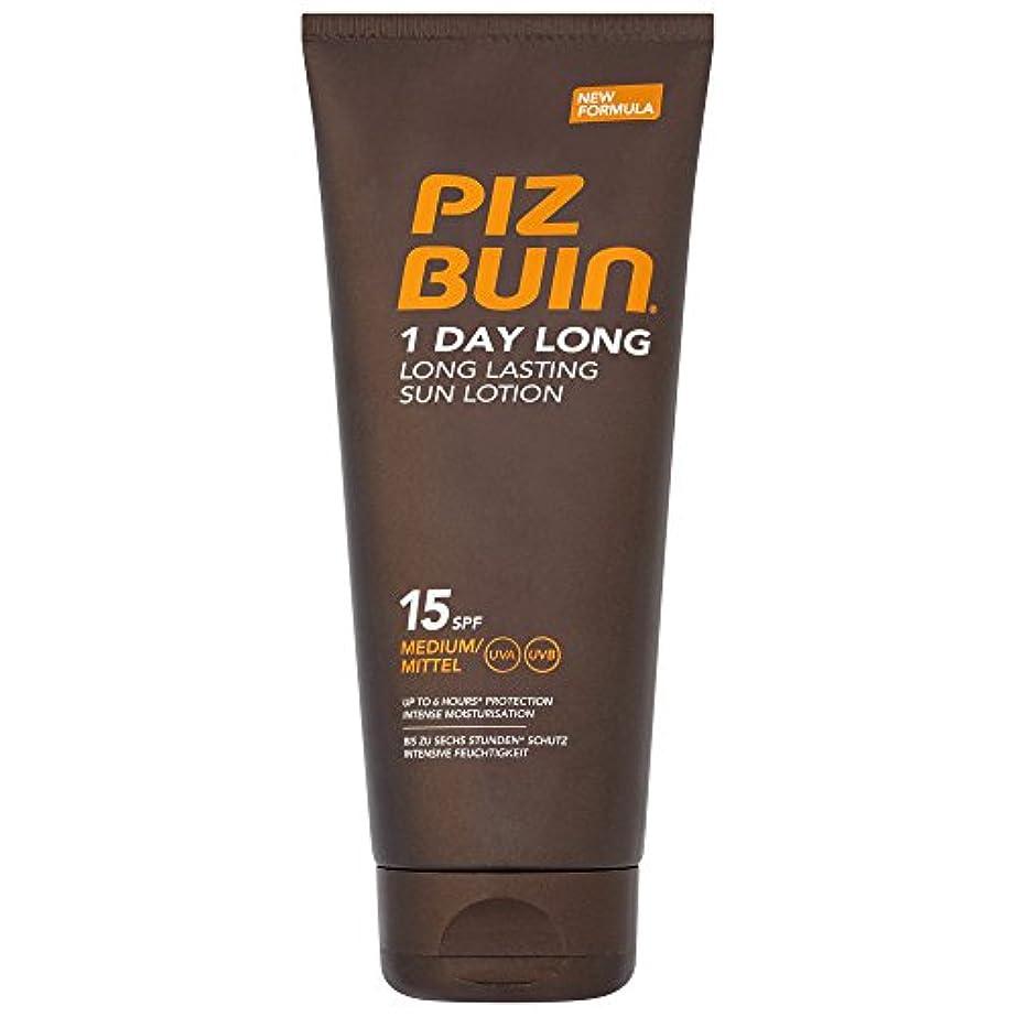 する必要があるお願いしますそこPiz Buin 1 Day Long SPF15 Sun Lotion 200ml (Pack of 6) - ピッツブーインの1日長い15の日焼けローション200 x6 [並行輸入品]