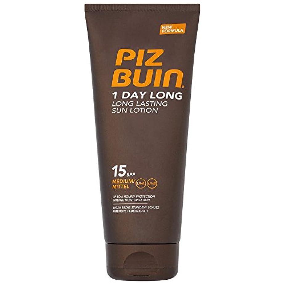 落ち着いて減らすハドルピッツブーインの1日長い15の日焼けローション200 x2 - Piz Buin 1 Day Long SPF15 Sun Lotion 200ml (Pack of 2) [並行輸入品]