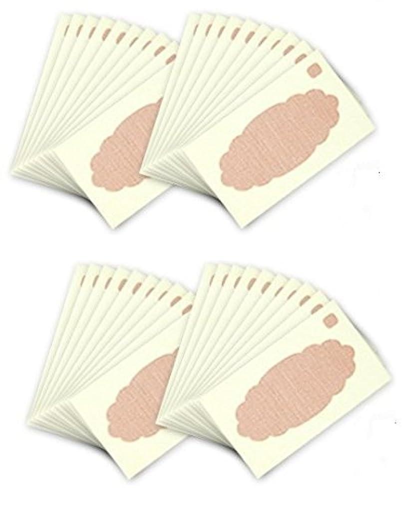 最小ために蓮汗取りパッド ワキに直接貼る汗とりシートワイド 20枚×2セット(たっぷり40枚 特別お得セット) ズレにくく汗を直接吸収!脇汗ジミ わき汗 対策