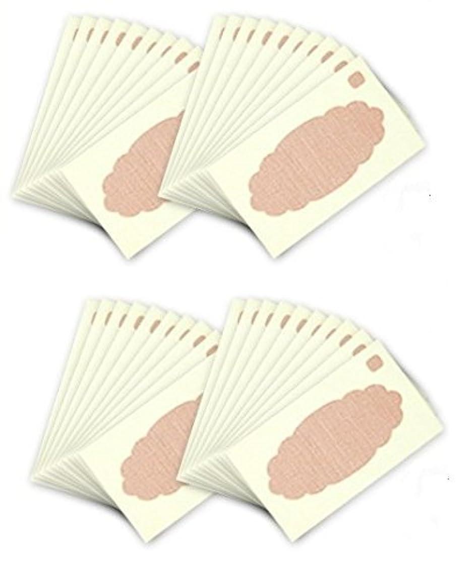 マージ意見マーガレットミッチェル汗取りパッド ワキに直接貼る汗とりシートワイド 20枚×2セット(たっぷり40枚 特別お得セット) ズレにくく汗を直接吸収!脇汗ジミ わき汗 対策
