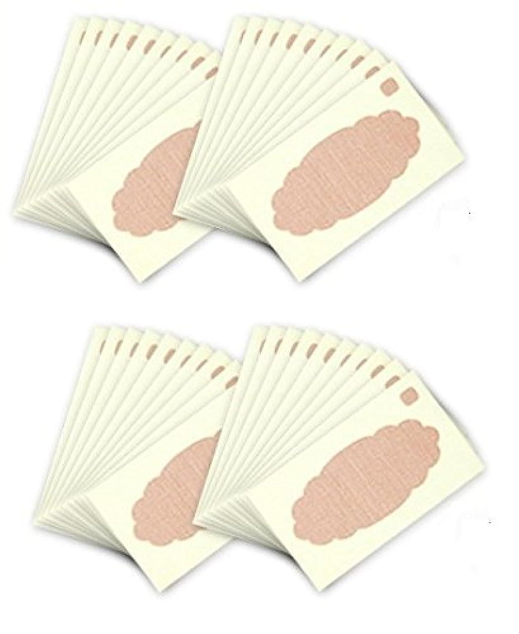 挨拶する時少なくとも汗取りパッド ワキに直接貼る汗とりシートワイド 20枚×2セット(たっぷり40枚 特別お得セット) ズレにくく汗を直接吸収!脇汗ジミ わき汗 対策