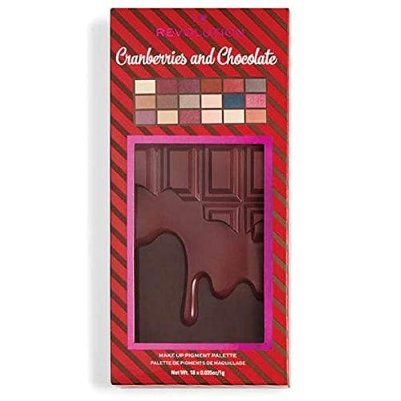 ヒップ独創的製造[I Heart Revolution ] 私の心の革命クランベリー&チョコレートパレット - I Heart Revolution Cranberries & Chocolate Palette [並行輸入品]