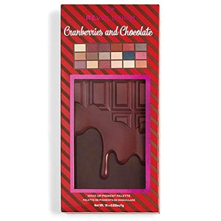 モトリーピニオン思想[I Heart Revolution ] 私の心の革命クランベリー&チョコレートパレット - I Heart Revolution Cranberries & Chocolate Palette [並行輸入品]