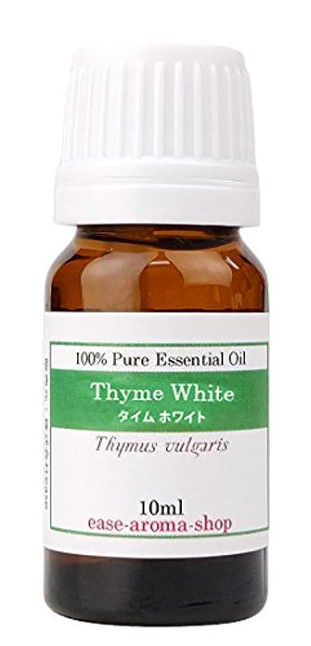 薬を飲むアドバイス反対ease アロマオイル エッセンシャルオイル タイム ホワイト 10ml AEAJ認定精油