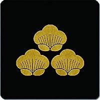 家紋シール 三つ盛り香い梅紋 24cm x 24cm KS24-1450
