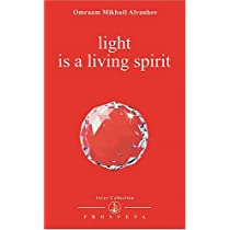 Light Is a Living Spirit (Izvor Collection No 212)